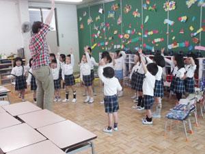 幼稚園 くるみ 三鷹市 |児童発達支援事業「くるみ幼児園」